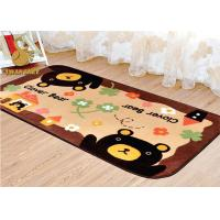 Buy cheap Commercial Colors Patterned Custom Size Outdoor Carpet Rug For Bedrooms from wholesalers