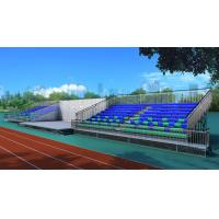Buy cheap Aluminum Alloy Portable Stadium Seats For Bleachers Commercial Design from wholesalers