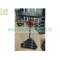 Buy cheap Custom adjustable wire rack metal wire racks for displaying  wire display shelf product