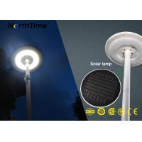 Buy cheap Round Garden Lights Aluminum Solar Street Lighting Last 3-4 Rainy Days from wholesalers