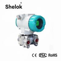 Buy cheap Smart air differential capacitive 4~20mA pressure transmitter price 24VDC hart product