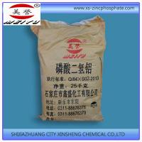 Buy cheap Aluminum Dihydrogen Phosphate Powder from wholesalers