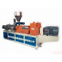 Buy cheap SJZS92 110kw twin screw plastic extruder compounding machine for plastic products from wholesalers