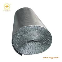 Buy cheap Bubble Aluminum Foil Insulation Material from wholesalers