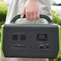 Buy cheap Portable Gas Free Generator Power Station 500Wh Solar Panel 12V Car Recharging from wholesalers