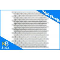 Buy cheap Bianco Bathroom Mosaic Marble Tile 12 X 12 Inch Subway Honed Stone Mosaic Tiles from wholesalers