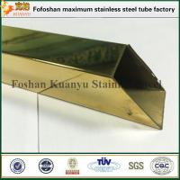 Buy cheap din 1.4401 color coated square stainless steel pipe grade 316 from wholesalers