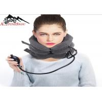 Buy cheap Portable Lightweight Inflatable Cervical Neck Stretcher Traction Device U- Shape from wholesalers