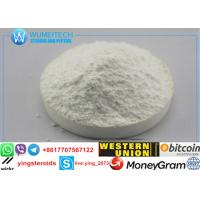 Buy cheap Test Cypionate Steroids Powder Test Cyp For Muscle Gain 58-20-8 product