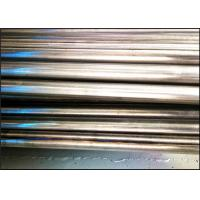 Buy cheap High Pressure Cold Drawn Seamless Steel Tube Alloy For Heat Exchangers from wholesalers