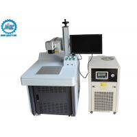 Buy cheap Multifunction UV Laser Marking Machine For Non - Metals And Metals Marking Engraving from wholesalers