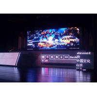 Buy cheap Ultra High Definition 8K Commercial Advertising LED Display P1.6 Media Wall from wholesalers