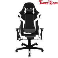 Buy cheap Ergonomic High Back Racing Gaming Chair Adjustable Height Swivel Black And White from wholesalers
