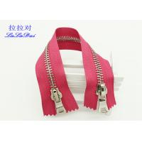 Buy cheap Jeans / Shoes Open End Two Way Metal Zip 8# Shiny Golden Teeth Light Purple Tape from wholesalers
