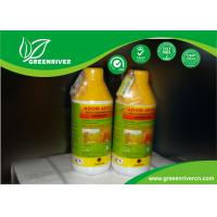 Buy cheap Homogeneous liquid broad spectrum herbicide weed killer for grass from wholesalers