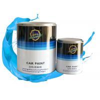 Buy cheap Black / Pure White / Lemon Yellow Car Paint , Solid Acrylic Car Spray Paint from wholesalers