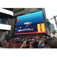 Buy cheap P16 Full Color Outdoor Advertising LED Display Brightness Simultaneously Adjusted from wholesalers