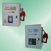 Buy cheap DT-CZ series fuel dispensers ( truck carrying fuel dispensers ) product