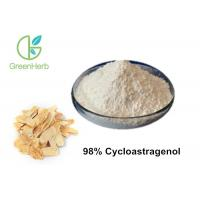 Buy cheap Herbal Medicine 98% Cycloastragenol Astragalus Root Extract Powder Brown Yellow Color from wholesalers