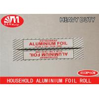 Buy cheap Durable Catering Aluminium Foil Roll 45cm X 14micron X 60m Environmental Protection from wholesalers