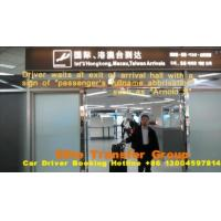 Buy cheap Shanghai PVG to Suzhou Car Rental Van/Taxi/Minibus Hire from wholesalers