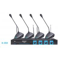 Buy cheap VHF four channels wireless conference microphone K-204 from wholesalers