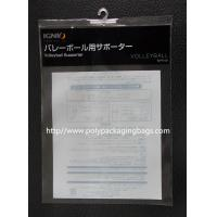Buy cheap Personalized Silver Metallic Foil Ziplock Bags For Consumer Products from wholesalers