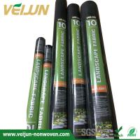 Buy cheap agriculture landscape fabric,horticulture weed barrier ,nonwoven fabric, weed control fabric from wholesalers