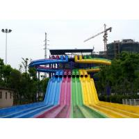 Buy cheap Huge Water Park Project Designing Roducing and Constructing Installation from wholesalers