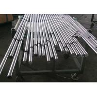 Buy cheap Quenched / Tempered Induction Hardened Steel Bar For Hydraulic Cylinder from wholesalers