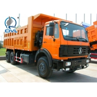 China BEIBEN Dump Truck 12 Tires Heavy Duty tipper Truck 8x4 25m3 For 50T Sand Load And Mine Project on sale