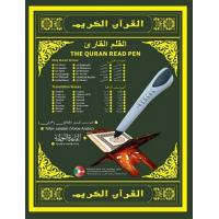 Buy cheap Holy Quran Read Pen from wholesalers