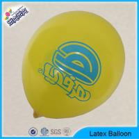 Buy cheap DIY 9inch Party Latex Balloon with Smile Face Printing Logo from wholesalers