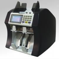 Buy cheap Kobotech Lince-600 Two Pockets Non-Stop Multi-Currencie Value Counter (ECB 100%) from wholesalers