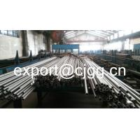 Buy cheap DIN 2391 ST 52 / ST 45 Cold Drawn Seamless Pipe OD 50mm - 300mm from wholesalers