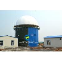 Buy cheap Anti - Adhesion Biogas Storage Tank With Membrane Gas Holder / Waste Water Treatment Tank from wholesalers