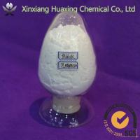 Buy cheap Food Grade Tetrasodium Pyrophosphate TSPP HOT Manufacturer from wholesalers