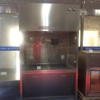 Buy cheap Three Step Filtration System Weighing Booth , Dispensing Booth Pharmaceutical Industries from wholesalers