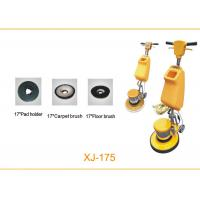 Buy cheap Home Floor Polishing Machine / Cleaning Machine With 1.5 HP 110 V from wholesalers
