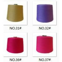 Buy cheap close virgin spun polyester yarn dope dyed,32S/1,ring spinning from wholesalers