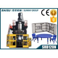 Buy cheap Plastic Folding Picnic Table HDPE Blow Moulding Machine SRB120N 7.2 X 3.3 X 5.5M from wholesalers