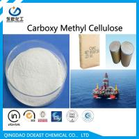 Buy cheap Non Toxic CMC Oil Drilling Grade Carboxy Methyl Cellulose CAS NO 9004-32-4 from wholesalers