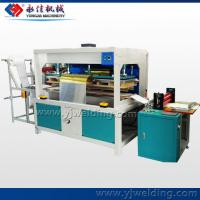 Buy cheap Soundproof /Sound insulation cotton making machine from wholesalers