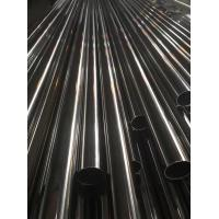Buy cheap Cold Rolled 32 Sch 10s Xm-19 Nitronic 50 Stainless Steel Welded Pipe Bright Color from wholesalers