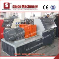 Buy cheap Double stage plastic pelletizing machine from wholesalers