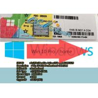 Buy cheap Upgrade Windows 10 Professional License Key Online Activation Win 10 Coa Sticker from wholesalers