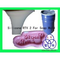 China Low viscosity RTV-2 silicone rubber molding RTV m30 for flexible soap and candle molds making on sale