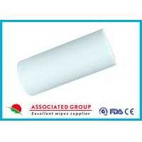 Buy cheap Breakpoint Cutting Non Woven Roll Spunlace Fabric Roll 80~1200PCS product