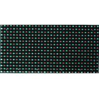 Buy cheap Outdoor Fullcolor Led display P20mm DIP  IP65 for outdoor led display for advertising from wholesalers