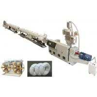 Buy cheap PPR Pipe Extrusion Line-Pipe Extrusion Line- Extrusion Line-Extrusion from wholesalers